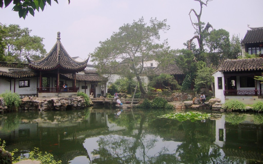 Garden of the Master of Nets.