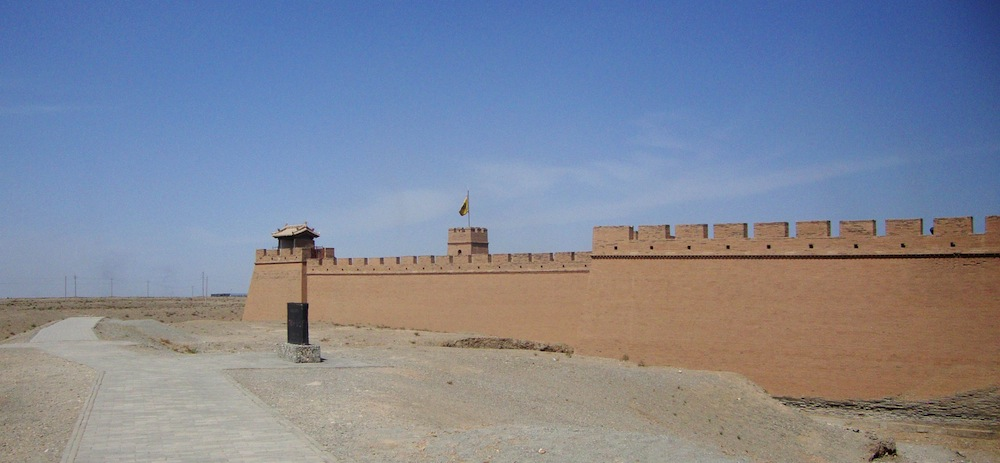 Jiayuguan Fort from the outside.