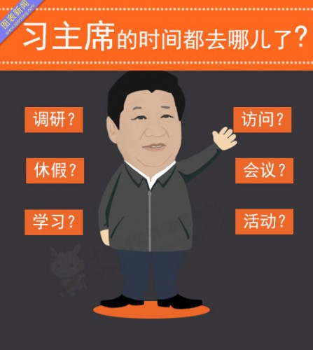 Originally created by Qianlong.com, the propaganda portal of the Beijing municipal committee of the CPC.