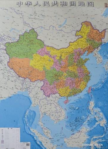 Hunan Map Publishing House / Xinhua