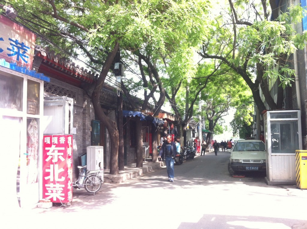 Chuanban Hutong, the heart of the former Badlands, where the rich and poor alike indulged in seedy activities, and where Pamela was probably murdered.