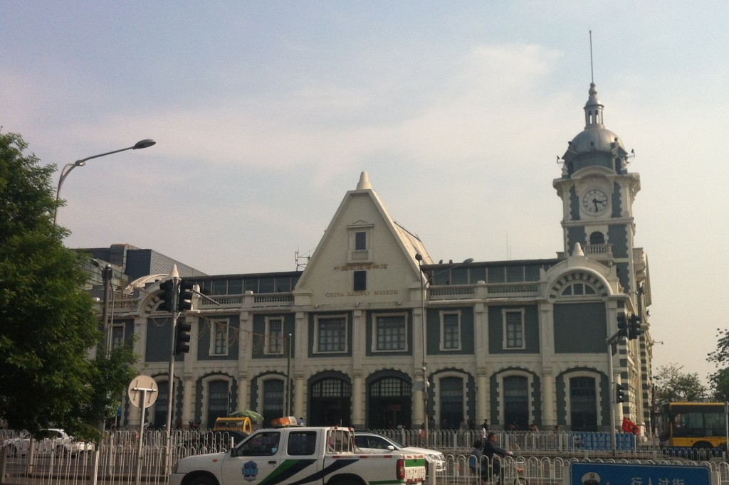The old railway station, located right outside Qianmen, brought visitors straight to the grand entrance to the capital. It is now the Railway Museum.