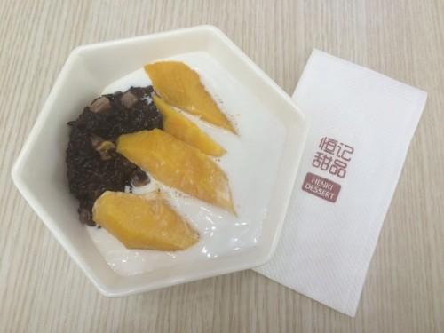 Fake Dessert